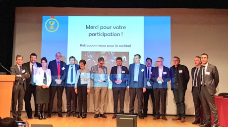 4° Trophées du marketing de la DSi 2017 - Photo Atout DSI